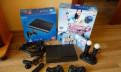 Консоль PlayStation 3 +73игры в подарок