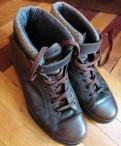 Интернет магазин спортивной обуви saucony, ботинки
