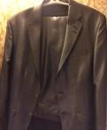 Теплые зимние куртки женские распродажа, костюм классический