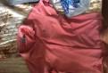 Рубашка Ralph Lauren, аддис спортивные мужские костюмы больших размеров, Санкт-Петербург
