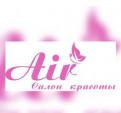 Салону красоты AIR требуется парикмахер универсал, Санкт-Петербург