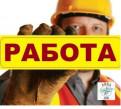 Разнорабочий вахта в спб, Толмачево