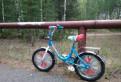 Велосипед детский, Советский