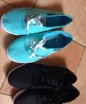 Продам новые кеды из Финляндии, купить кроссовки reebok кожаные недорого, Высоцк