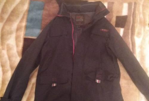 Куртка Atlas For Men, пуховик мужской купить недорого