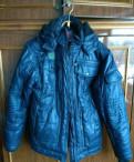 Купить мужское поло лакост, утепленная куртка, Коммунар