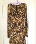 Платье новое оригинал Jean Paul, интернет магазин самой дорогой одежды, Бегуницы