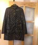 Зимний костюм для рыбалки vostok, пальто-куртка zara woman, Шушары