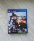 Battlefield 4, Вырица