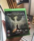 Dragon Age XBox One, Им Свердлова