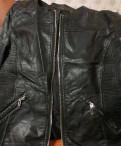 Куртка искус. кожа, платье на лямках прямое