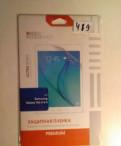 Пленка для SAMSUNG Galaxy Tab A 8.0, новая
