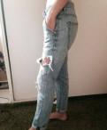 Джинсы zara, платье со шлейфом бежевое