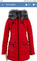 Модель платья марко макси малик, куртка зимняя (синтепух) р-р 44