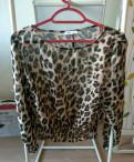 Блузка oodji леопардовая, магазин хоккейной экипировки цска, Глебычево