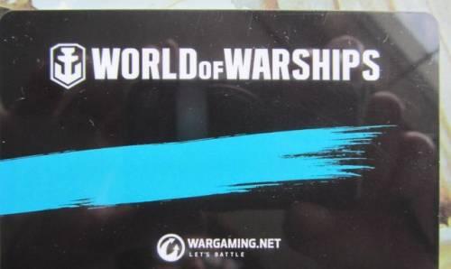 Карта World of Warships