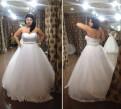 Нижнее белье пальметта каталог, продам свадебное платье, Гатчина