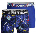 Bjorn Borg боксеры р-р S, мужской костюм reebok, Кириши