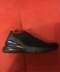Кроссовки Nike 270, зимняя спортивная обувь мужская распродажа, Шлиссельбург