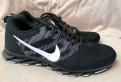 Кроссовки, мужские резиновые ботинки размер, Щеглово