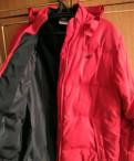 Термобельё норд сити купить, куртка Reebok, Санкт-Петербург