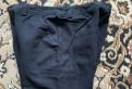 Теплый лыжный костюм на зиму женский, джинсы чёрные б/у, р.50 (100 cotton), Кипень