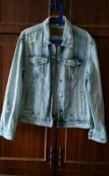 Куртка джинсовая, антига одежда купить в розницу в интернет