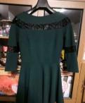 Платье вечернее, женские пуховики с мехом цена, Павлово