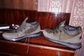 Мужская обувь для бодибилдинга, кроссовки новые димисезонные, натуральная кожа. По, Кировск