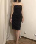 Красивые платье футляр интернет магазине, платье Love republic