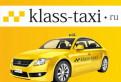 Работа водителем такси, Санкт-Петербург