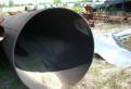 Труба 1420 мм, б/у 530 мм, Советский