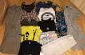Летний гардероб (42-44) Вещи пакетом, кофты с рукавами летучая мышь купить