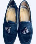 Босоножки женские marco tozzi 28106-28 805, ботинки Massimo Dutti, Санкт-Петербург