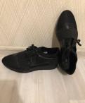 Обувь фарадей цены, кроссовки
