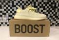 Adidas by Yeezy boost 350v2, мужская обувь большой полноты магазины
