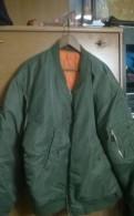 Костюм хсн летний калан, куртка пилот, Санкт-Петербург