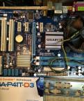 Gigabyte p41t-d3+C2Q Q9500