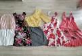 Стильная спортивная одежда для женщин интернет магазин, пакет вещей р. 42, Колпино