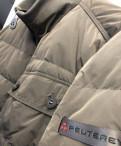Куртка Peuterey, интернет магазин фирменной одежды и обуви, Зеленогорск