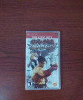 PSP (Game) Tekken: Dark Resurrection