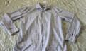 Рубашка Mexx, ветровки мужские кожаные, Металлострой