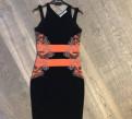 Одежда для полных женщин девушек, платье D. Exsterior