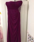 Экипировка для мотокросса из китая, платье в пол вечернее фиолетовое Bebe