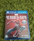 Человек паук(Marvel), Detroit стать человеком, Павловск