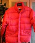 Пуховик куртка, куртки мужские зимние дешево, Ломоносов
