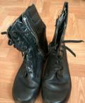 Интернет магазин обуви keddo, берцы демисезонные, Вырица
