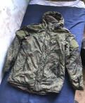 Мужские джинсы с лямками, бушлат зимний вкпо 50/3