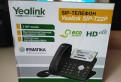 IP телефон Yealink sip -T22P