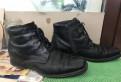 Купить кроссовки в спортмастере мужские цена, демисезонные кожаные ботинки 44, Санкт-Петербург